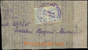 49461 - 1945 adresní výstřižek z novinového přebalu vyfr. zn.