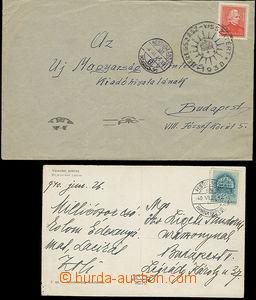 49469 - 1938-40 2ks celistvostí z obsazení Podkarpatské Rusi, 1x