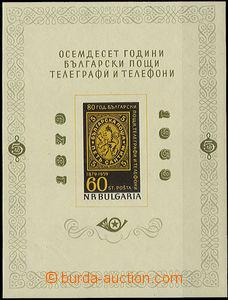 49493 - 1959 Blok 5 (Mi.1110) 80 let pošty, svěží, kat. 75€