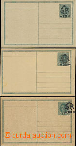 49548 - 1918 CDV1, sestava 3ks dopisnic s černým přetiskem, různ