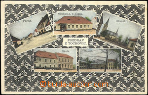 49692 - 1935 Tochovice - 5-views, church, castle, school, village sq