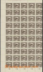 49781 -  Pof.1C, 1h hnědá, kompletní 100-známkový arch s okraji