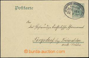 49851 - 1908 GERMANY  PC 5Pf Germania with railway pmk 944 Ottmachau