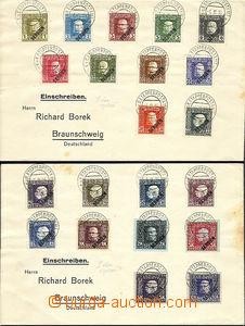 49899 - 1916 SERBIEN  sestava 2ks filatelistických dopisů s bohato