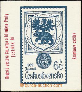 49900 - 1981 stamp-booklet Regional exhibition post. stamps JESENÍK