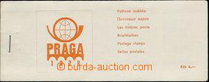 49901 - 1978 stamp-booklet PRAGA 1978, printing cover orange, stamps