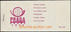 49905 - 1978 stamp-booklet PRAGA 1978, printing cover violet, stamps
