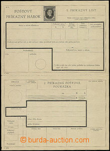 49915 - 1939 order sheet CPH1, folded in perforation, on/for part/-s