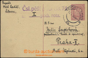 49940 - 1919 forerunner Austrian PC 10h Crown with FP cachet cancel.