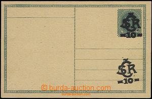 49975 - 1918 CDV1, dopisnice s dvěma otisky přetiskového monogram