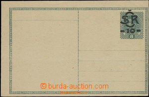 49992 - 1918 postal stationary - postcard 1 on grey paper with defec