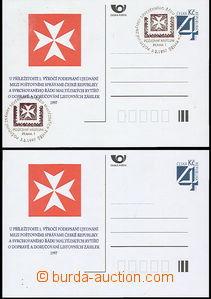 50007 - 1997 2x CDV22 with additional-printing PM6, Knights of Malta