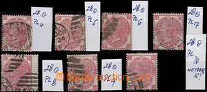 50110 - 1867 comp. 7 pcs of stamp. Mi.28, printing plate 4-10, cat.