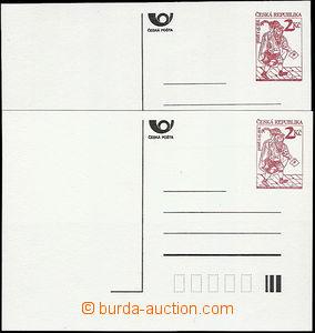 50293 - 1993 CDV2xb, Messenger comp. 2 pcs of PC, paper without opti