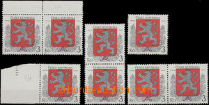 50336 - 1993 Pof.1 Coat of arms Czech Republic, comp. of 5 plate var