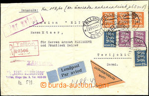 50339 - 1935 registered airmail  letter paid cash on delivery sent t