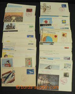 50348 - 1959-669 JAPAN  sestava 142ks FDC
