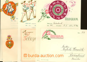 50356 - 1940 assembly of 3 pieces of decorative telegrams with envel