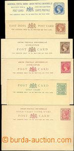 50395 - 1890 BRITISH COLONIES  comp. 6 pcs of PC, 2x British India,