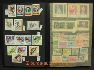 50397 - 1944-70 [SBÍRKY]  RUMUNSKO, SIERRA LEONE  menší sbírky z