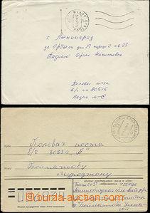 50465 - 1979 SOVIET UNION  occupation Czechoslovakia, 1x letter sent