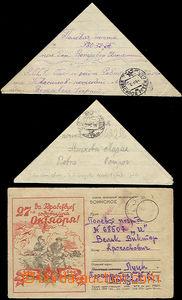 50469 - 1945 Svoboda's army, folded letter to FP 70680 (1. Czechosl.