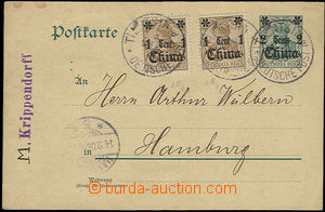 50516 - 1906 post card 5Pf Germania with 2 cents/ China overprint, M