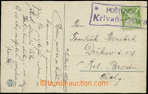 50632 - 1922 postcard with violet framed pmk POSTAL-AGENCY/ Krivaň-
