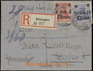 50712 - 1908 registered letter franked by German stamps with China o