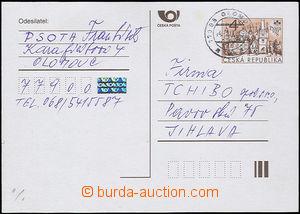 50748 - 2000 CDV21+CDV39, 4CZK brown, on both sides tisk(!) on one P