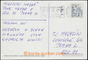 50796 - 1995 postcard franked with. forgery stamp. 3CZK Brno, Pof.35