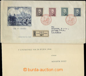 50798 - 1948 ministerial FDC Beneš, with stamp. Pof.443-446, with da