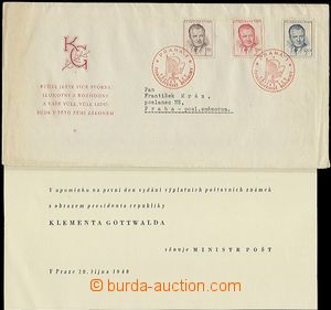 50800 - 1948 ministerial FDC K. Gottwald, with stamp. Pof.485, 486,