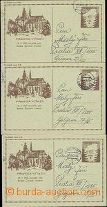 50804 - 1945 CDV73, sestava 3ks prošlých dopisnic Košického vyd�