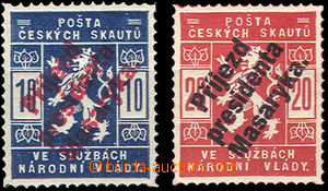 50836 - 1918 FORGERIES  forgeries stamps to defraud the collectors,