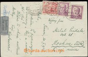 50838 - 1946 pohlednice zaslaná jako Let do SSSR, vyfr. zn. Pof.L17