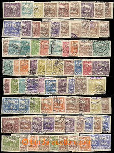 50867 - 1918-20 collection of ca. 120 pcs of perfins on stmp issue H