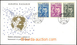 50877 - 1962 FDC with stamp. Mi.642-644, Gagarin