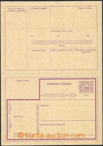 50912 - 1945 postal stationery - postal order card14b not folded, lu