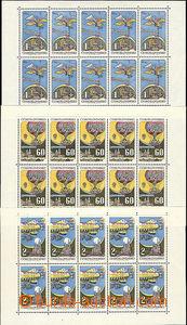 50915 - 1968 Pof.PL L69-71, kat. 450Kč