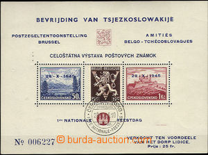 50933 - 1945 exile issue Lidického miniature sheet (Belgium)
