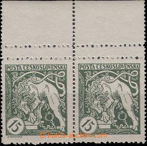 51018 -  Pof.27 in horiz. pair with upper margin, double upper perf