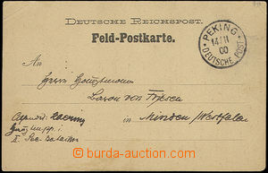 51109 - 1900 CHINA note of the German field post without franking, d