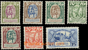 51212 - 1925 Mi.65-71 New drawings, good quality, catalogue 440€