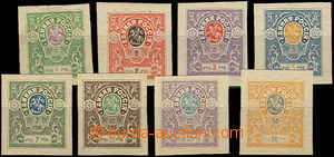 51213 - 1919 Denikin, trial print Mi.6-11 in different colours