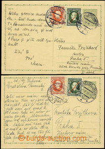 51317 - 1939 CDV65  2 pcs of parallel PC Coat of arms uprated by. po
