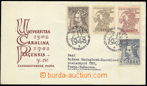 51323 - 1948 ministerial FDC Charles University, with stamp. Pof.470