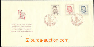 51329 - 1948 ministerial FDC K. Gottwald, with stamp. Pof.485, 486,