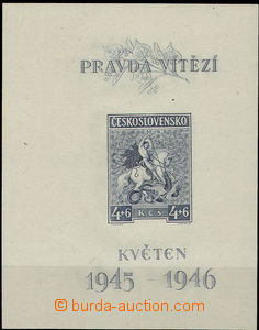 51368 / 1159 - Philately / Czechoslovakia 1945-1992 / Postage stamps 1945-1953