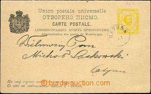 51398 - 1892 Mi.P10, one-way passed double post card, inseparated, d